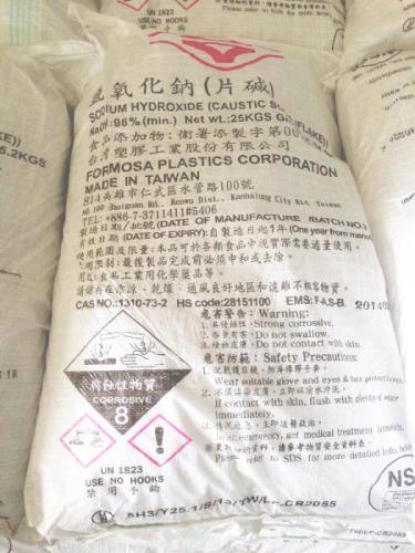 NAOH 98% (TAIWAN)